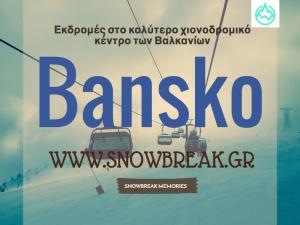 Bansko snowbreak experience