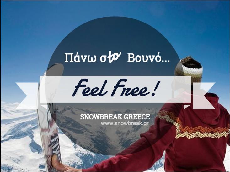 Ekdromes_Bansko_snowbreak